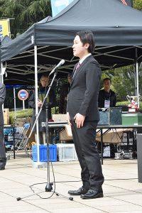 開会宣言 小島委員長